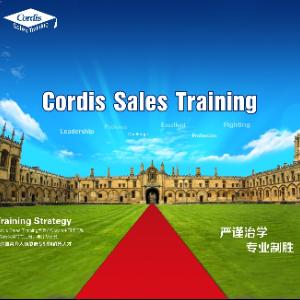 康蒂思销售培训部学习系统